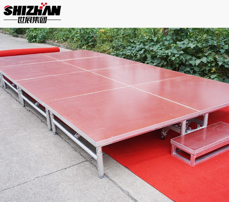 Shizhan Array image45