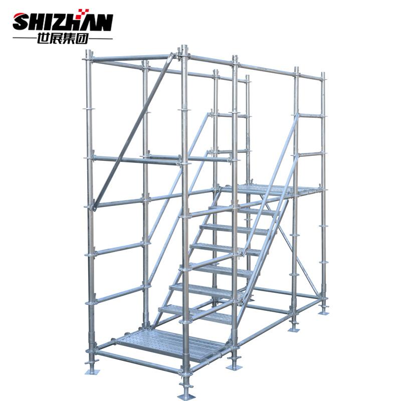 Shizhan Array image81