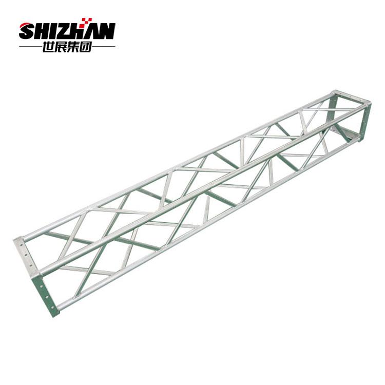 Shizhan Array image73