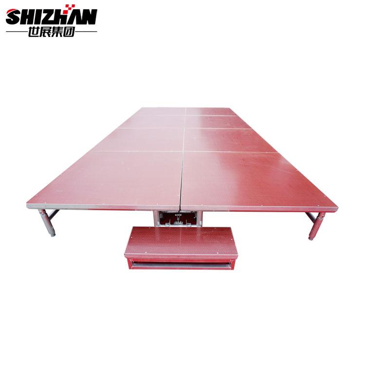 Shizhan Array image53