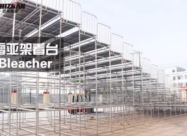 Aksu Music Festival - 3000 grandstand seats provided by Shizhan