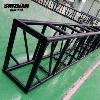 Shizhan Array image1