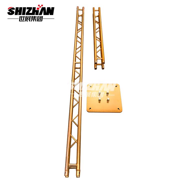 Shizhan Array image4