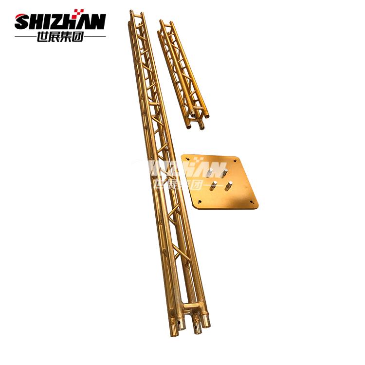 Shizhan Array image25