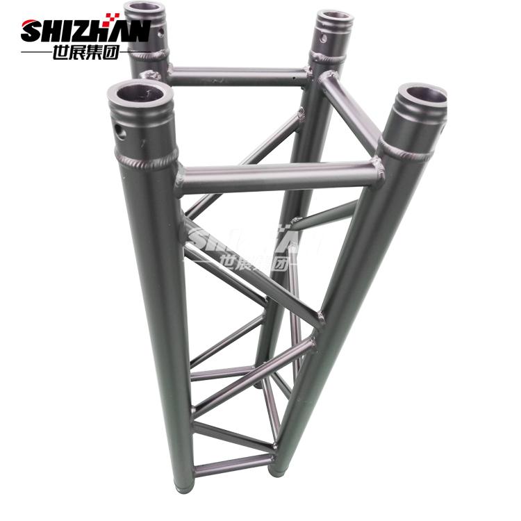 Shizhan Array image106