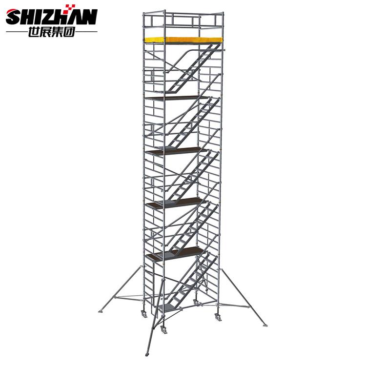 Shizhan Array image75